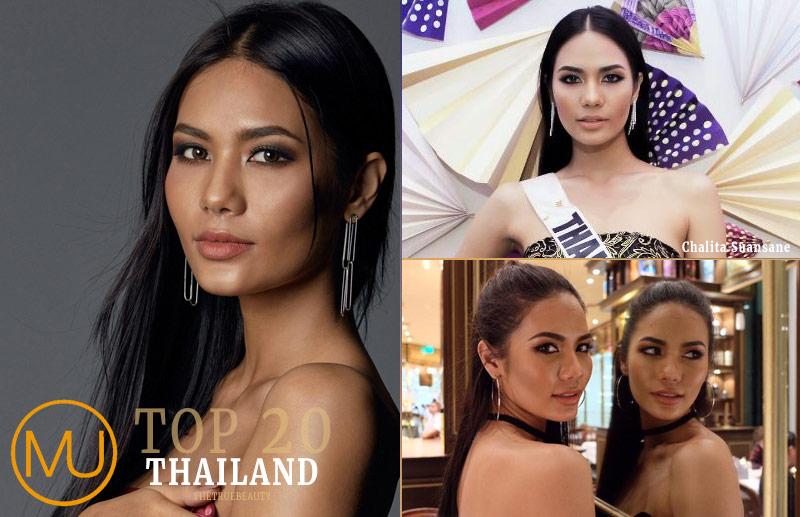 thailand2016_top20