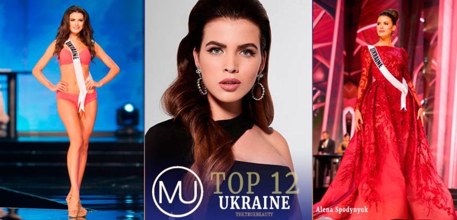 ukraine2016_top12