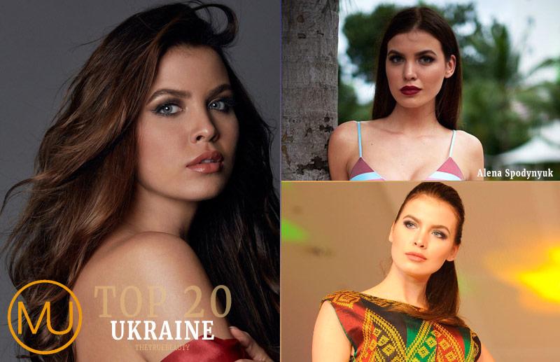ukraine2016_top20